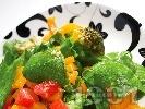 Рецепта Зелена салата с домати, броколи и чушки
